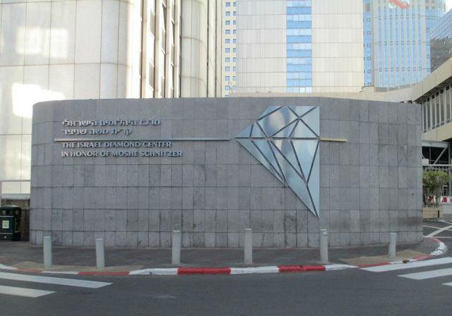 l'israel diamond center