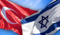 drapeau turquie israel